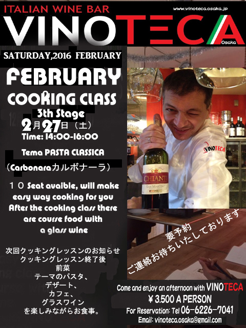 cooking class MM 3nd stage .jpg