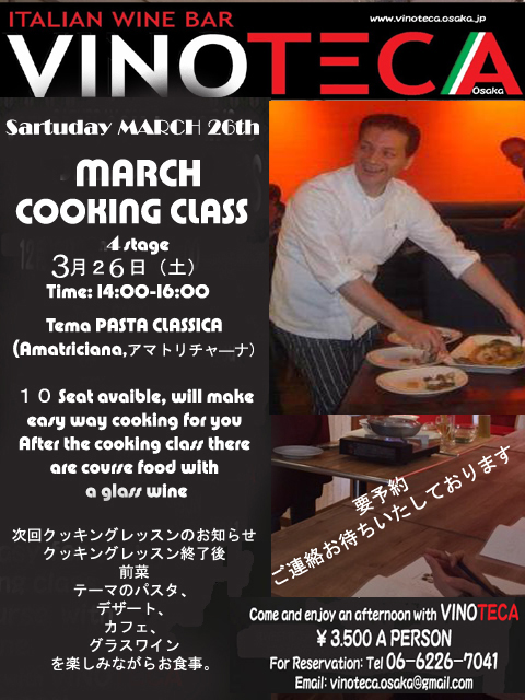 cooking class 4nd stage